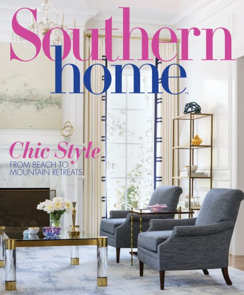 Southern Home Cover - July/August 2017