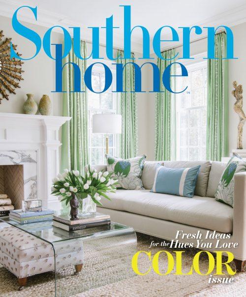 Home Magazine: Southern Home Magazine